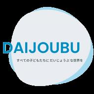 DAIJOUBU-EQ.org | Japan