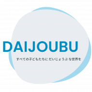 DAIJOUBU-EQ.org   Japan